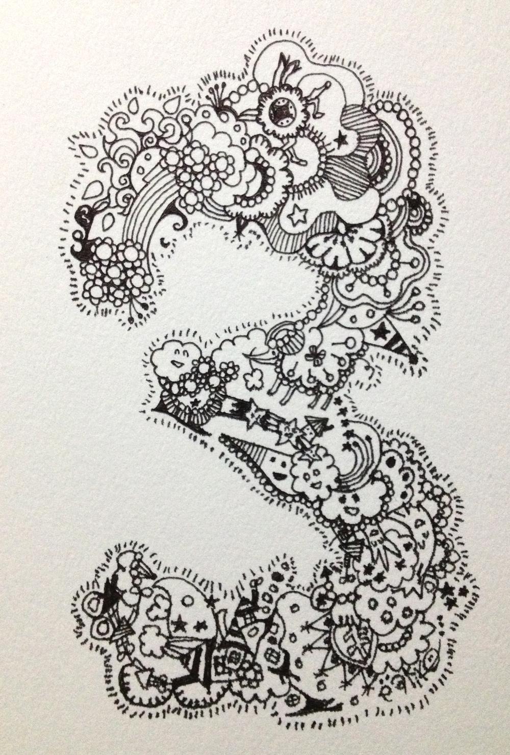 20130303スタート、晴れの日曜日のフリマのロゴ。絵描き大窪顕子ちゃん作。