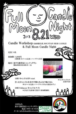 Full Moon Candle Night