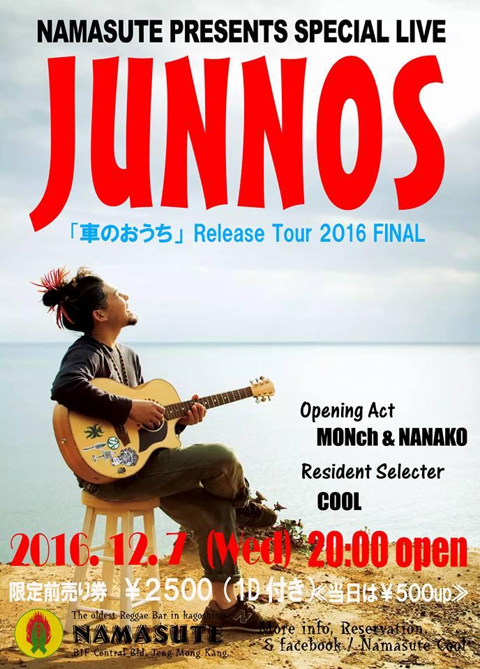 JUNNOS live@kagoshima