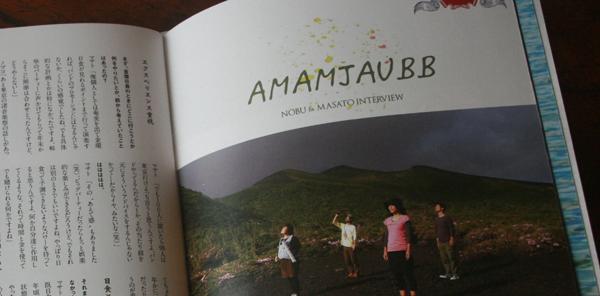 AMAMJAUBB