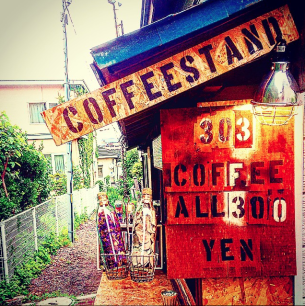 函館のコーヒースタンド303
