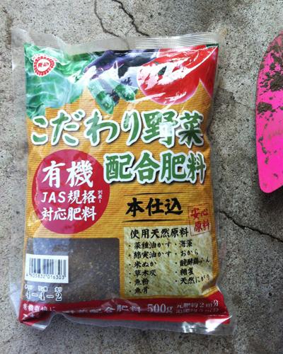 ゴーヤ 発芽 肥料