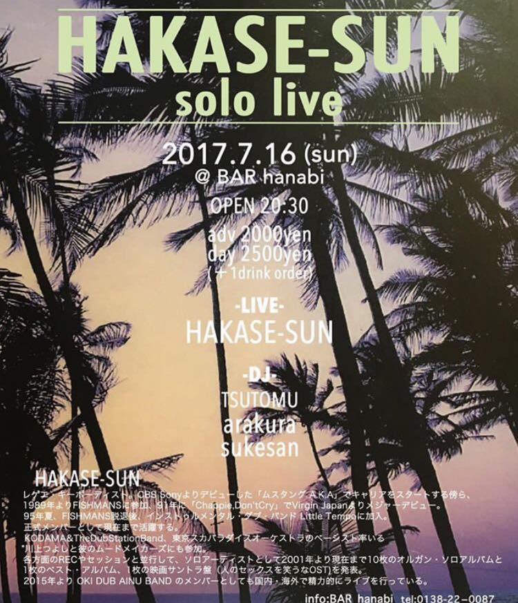 HAKASE-SUN sololive@BAR hanabi
