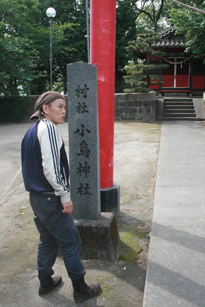 6月1日 小烏神社へ