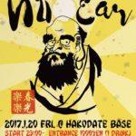 NU○EAR@base CAFE&BAR