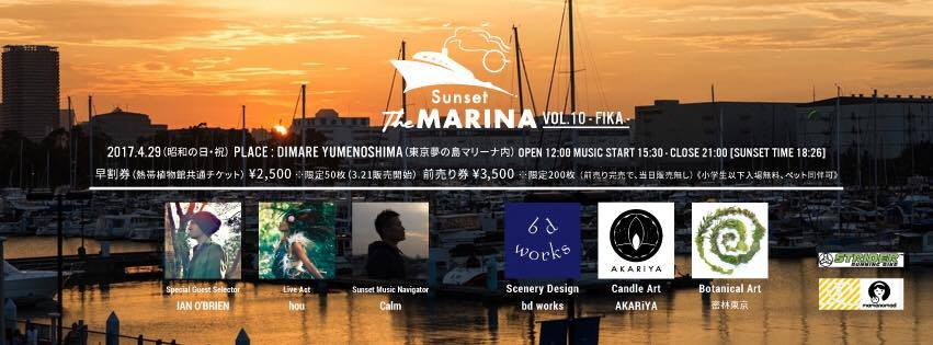 Sunset The MARINA vol.10