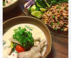 トム・カー・ガイ鶏とココナッツミルクのスープ